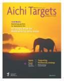 Aichi Targets Newsletter, June 2011